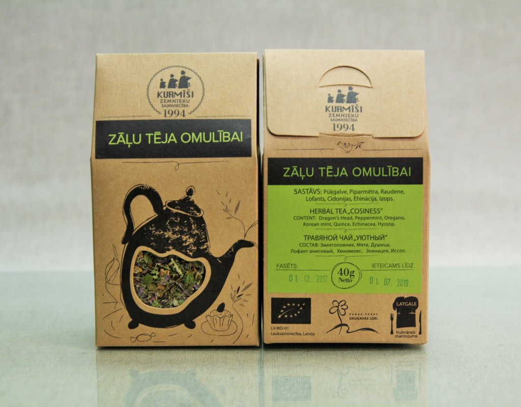 Травяной чай Уютный, биологический
